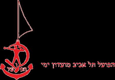 מועדון השייט הפועל תל אביב